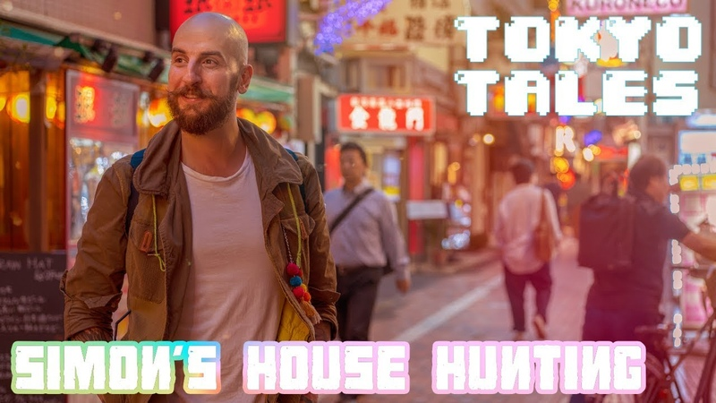 Toyko Tales: House Hunting (Simon and Martina Podcast Episode 10)