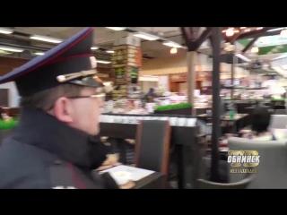 . Олег Воронцов в бегах