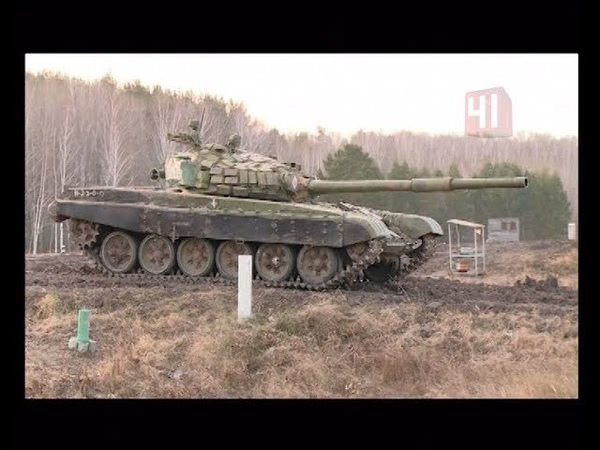 Экзамены на права для танкистов / Новости