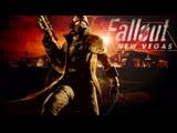 Fallout New Vegas (стример - Тедан Даспар)
