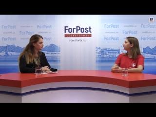 Ксения Клушина о деятельности волонтеров-медиков в Севастополе