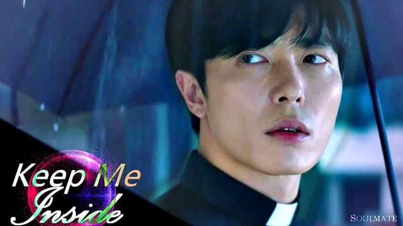 Hwa Pyung Choi Yoon [ AU ] Keep Me Inside