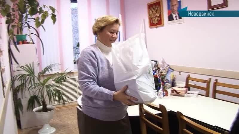 В школах Новодвинска появились новые учебники
