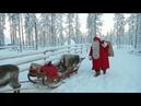 Санта Клаус завершает подготовку к Рождеству