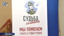 Междуреченск включился в акцию по поиску пропавших без вести солдат
