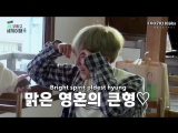 [VIDEO] 180509 EXO-CBX @ Travel the World on EXO's Ladder - Japan Chapter   ENG SUB