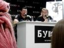 Княzz и Балу в Буквоеде Презентация книг и концерта 16.07.2018 1 часть
