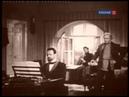 The five - Могучая кучка - Абсолютный слух - Absolute pitch