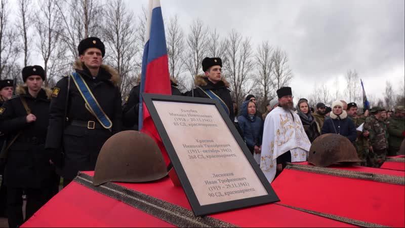 Захоронение на Корчминском воинском мемориале в Колпино. 10 ноября 2018 года