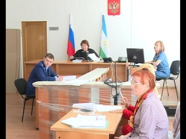 В Уфе состоялось второе судебное заседание над 71-летней акушером-гинекологом