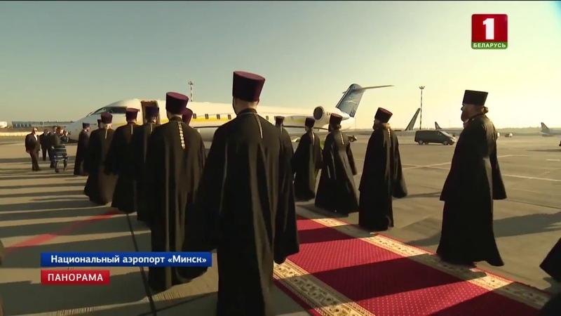 Патриарх Московский и всея Руси Кирилл прибыл на белорусскую землю
