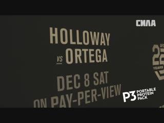 UFC 231 Open Workout Recap