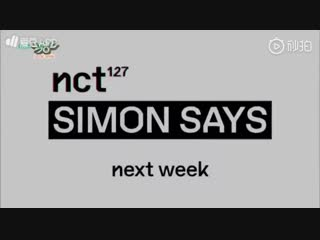 simon says sounds good based from the beats