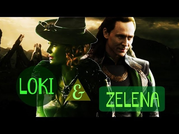 ~The Power of the Green~ Loki x Zelena