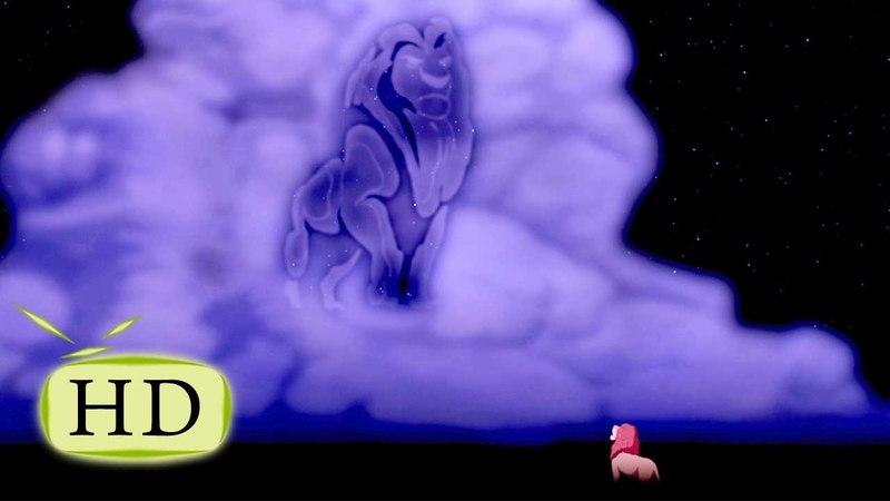 Король лев - Прошлое причиняет боль. Одно из двух - можно или от него прятаться, или извлечь урок.