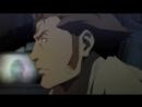 Garo: Vanishing Line 22 серия / Гаро: Линия схода 22 серия