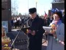 Митинг памяти, посвященный годовщине аварии на Чернобыльской АЭС