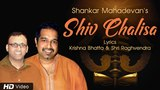 Shiv Chalisa | Shankar Mahadevan | Krishna Bhatta | Shri Raghvendra | Red Ribbon Music
