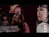 Мэрайя и Тесса | Mariah & Tessa | 4 CЕРИЯ [Русские субтитры]