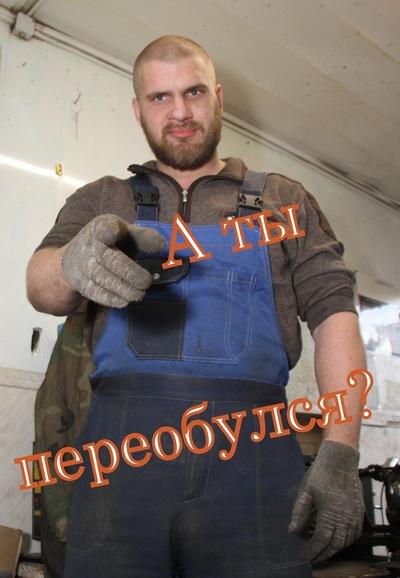 Юрий Волк