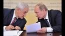 Делиться надо Олигархи в БЕШЕНСТВЕ Раскрыты подробности плана Путина об ИЗЪЯТИИ сверхдоходов
