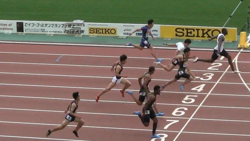 山縣亮太2着 桐生祥秀4着 男子100m ゴールデングランプリ陸上2018 IAAF World Challenge Justin Gatlin 10.06