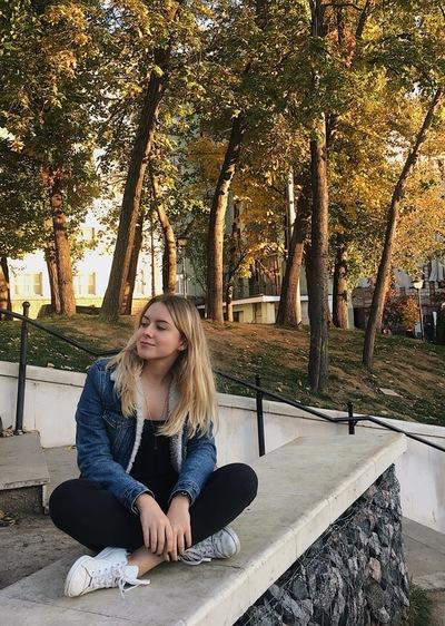 Аня Ведерникова