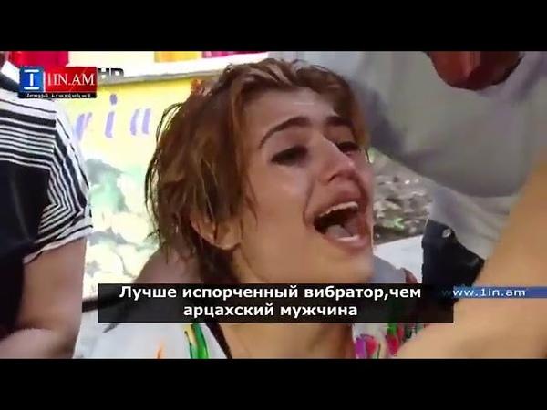 Erməni qızlar üsyan edir: Bu ölkədə kişi yoxdur, biz azərbaycanlıları istəyirik