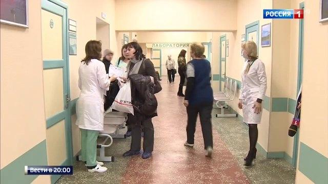 Вести 20:00 • Врачи против кошмарных супербактерий: успеть до массовых эпидемий