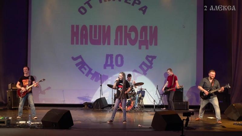 Лиза Кемоклидзе.mp4