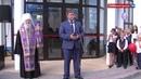 Митрополит Ювеналий открыл Дом причта в Солнечногорском районе