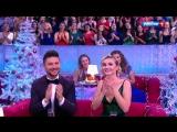 Сергей Лазарев и Полина Гагарина (
