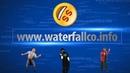WATERFALLCLUB Переверни страницу, Перешагни порог и Вместе с Водопадом, Весь Мир у ваших ног!