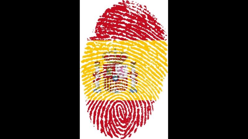 Секреты Испании