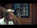 Олег Винник - Вовчиця (Волчица) - official HD video