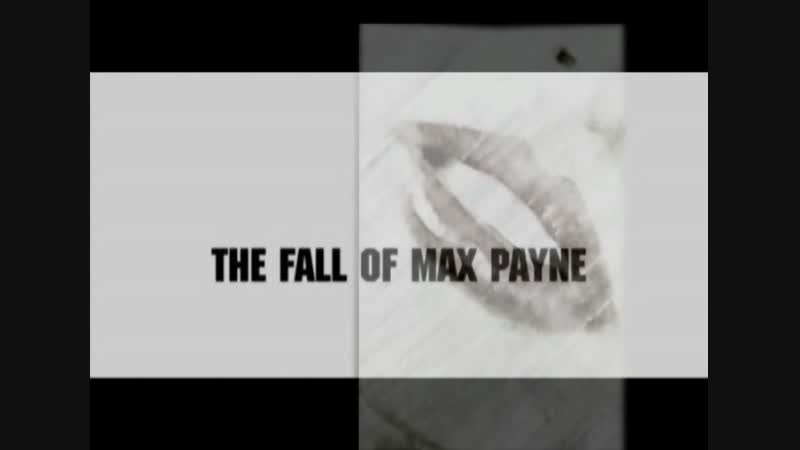 Poets of The Fall - Late Goodbye (Max Payne 2: The Fall of Max Payne)