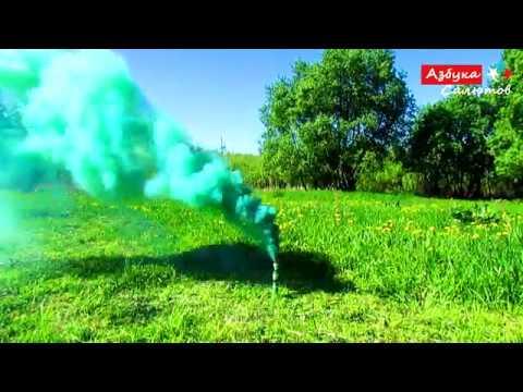 Цветной дым ручной Зеленый МДП8