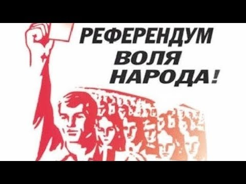 Спасибо главе ФНПР Шмакову