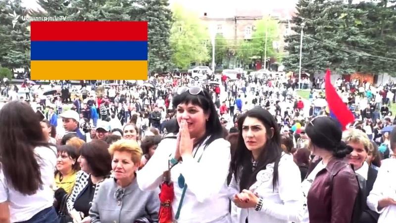 Реакция людей на избрание Никола Пашиняна премьер-министром Армении. 08.05.2018