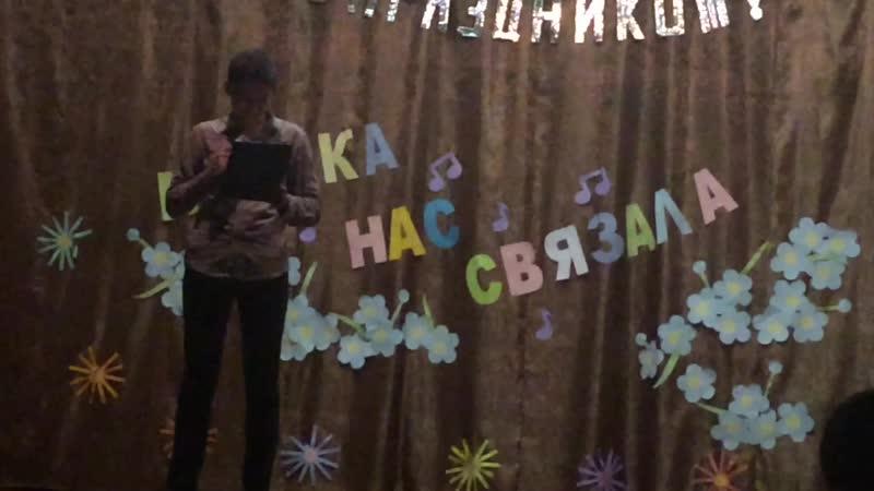 2016год-Наталья-Гостенина.Песня-Два-берега.с.Пустынь