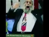 Сумасшедший атеист, последователь Мустафы Кемаля.mp4