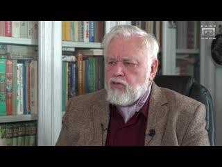 Интервью с писателем Борисом Алмазовым проект Академии телевидения