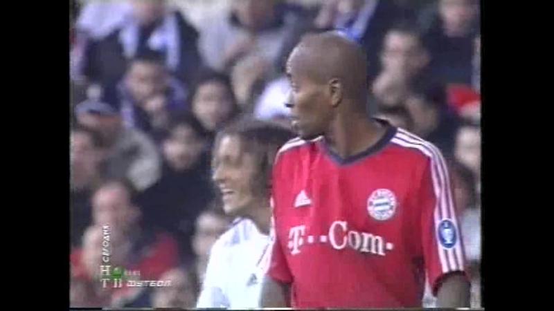 лига чемпионов 2003/2004, 1/8 финала, 2-й матч, Реал Мадрид - Бавария, нтв