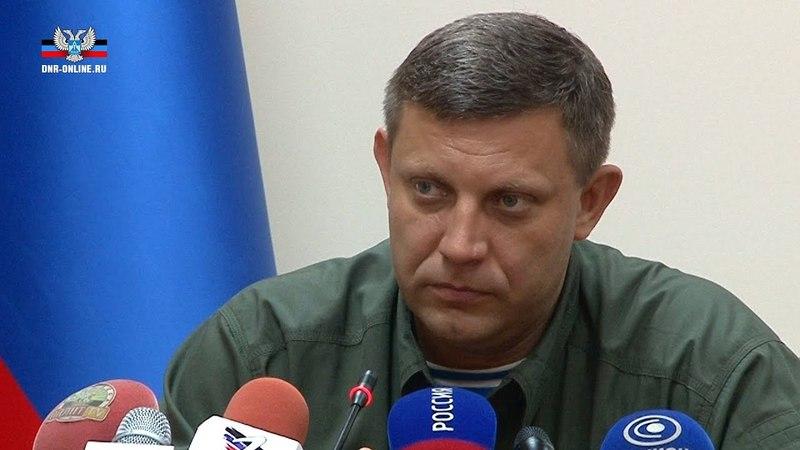 В ДНР проведены широкомасштабные учения, мы готовы отразить агрессию Украины – Александр Захарченко