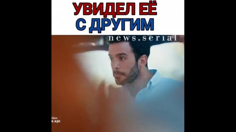 сериал Любовь напрокат Дефне и Омер