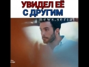 сериал Любовь напрокат _Дефне и Омер