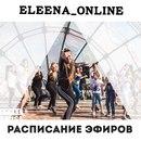 Алена Елина фото #29