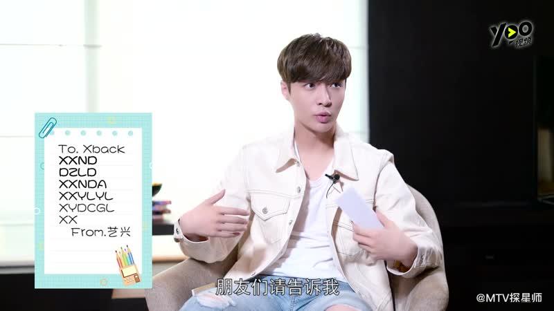 20181115 ZHANG YIXING 张艺兴 一 MTV yoo Interview [2]