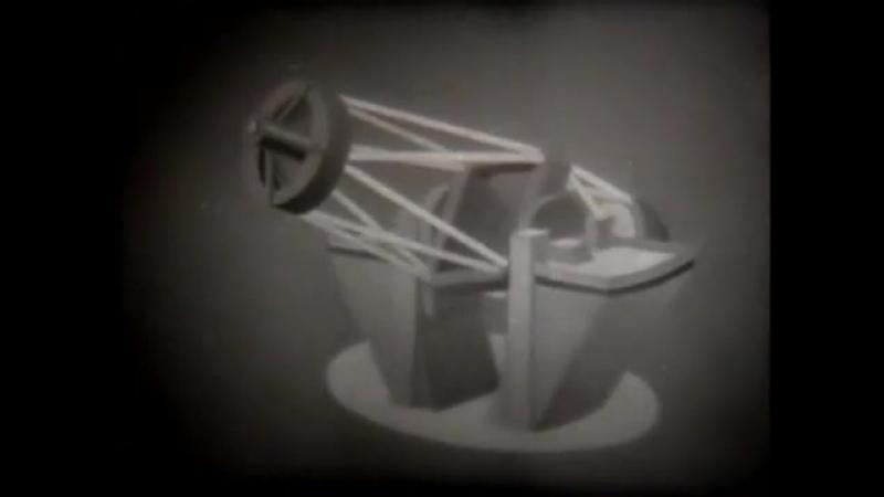 Учебные Фильмы По Астрономии 9 Серия Крупнейший в Мире Телескоп 1984 г