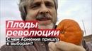 ПЛОДЫ РЕВОЛЮЦИИ. С чем Армения пришла к выборам?